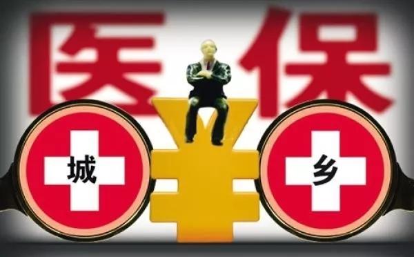 """南阳城乡居民医保""""涨价""""了?所有镇平人来听听相关部门是怎么说…"""