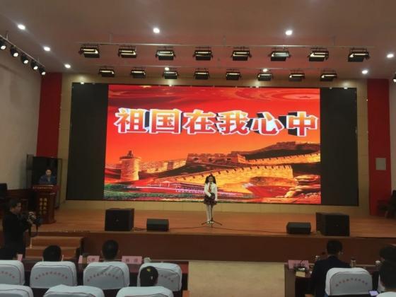 镇平县举办第二十七届青少年爱国主义读书教育活动!恭喜获奖的学生们…
