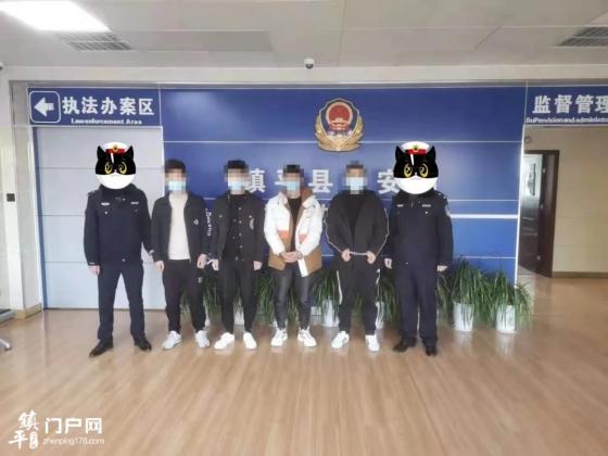 镇平县公安局成功打掉一个为诈骗平台提供银行卡转账服务的犯罪团伙!