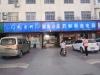 镇平县健康小区  三楼步梯 100㎡ 30万元