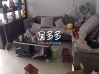 尧庄幼儿园北 2室 100㎡ 17万带储藏室急售