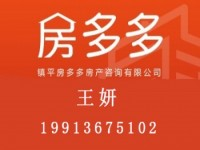镇平县登凯香溪地 3室 128㎡ 46万 毛坯可一手更名