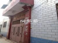 泰山庙独院 5室 300㎡ 45万 普通装修