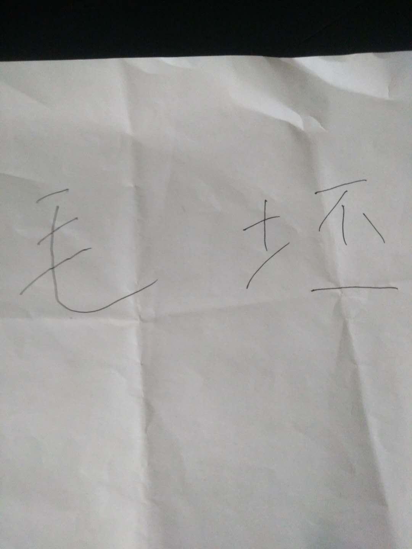 镇平县金典小区  114㎡ 27万元