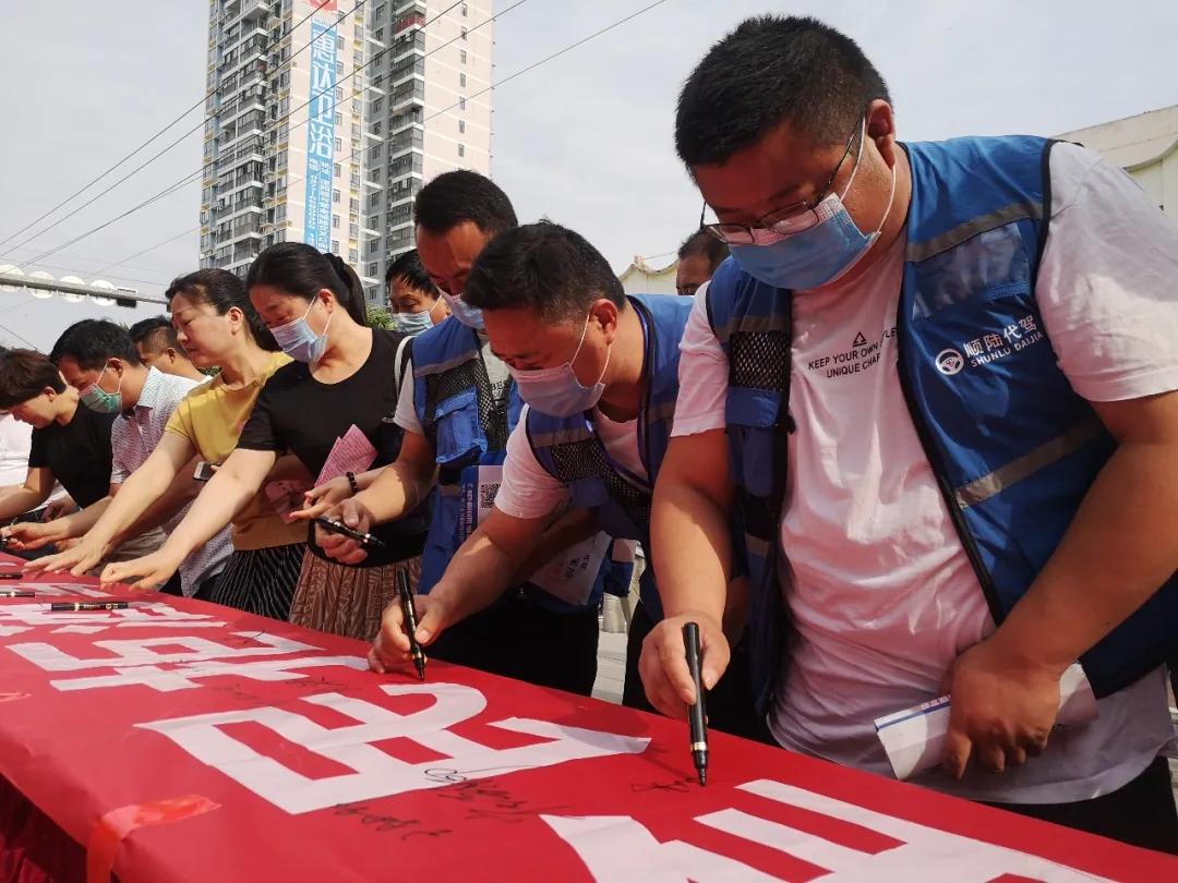 镇平县举行酒驾醉驾专项治理法治宣传活动启动仪式